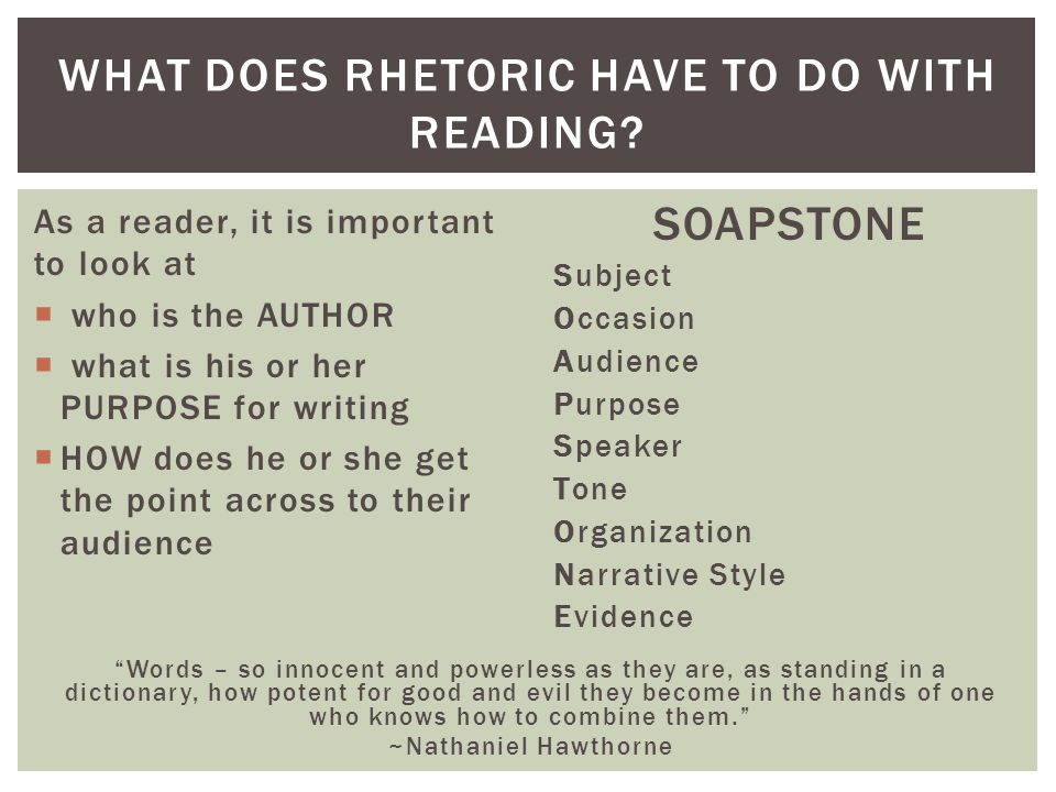 What does rhetoric have to do with reading