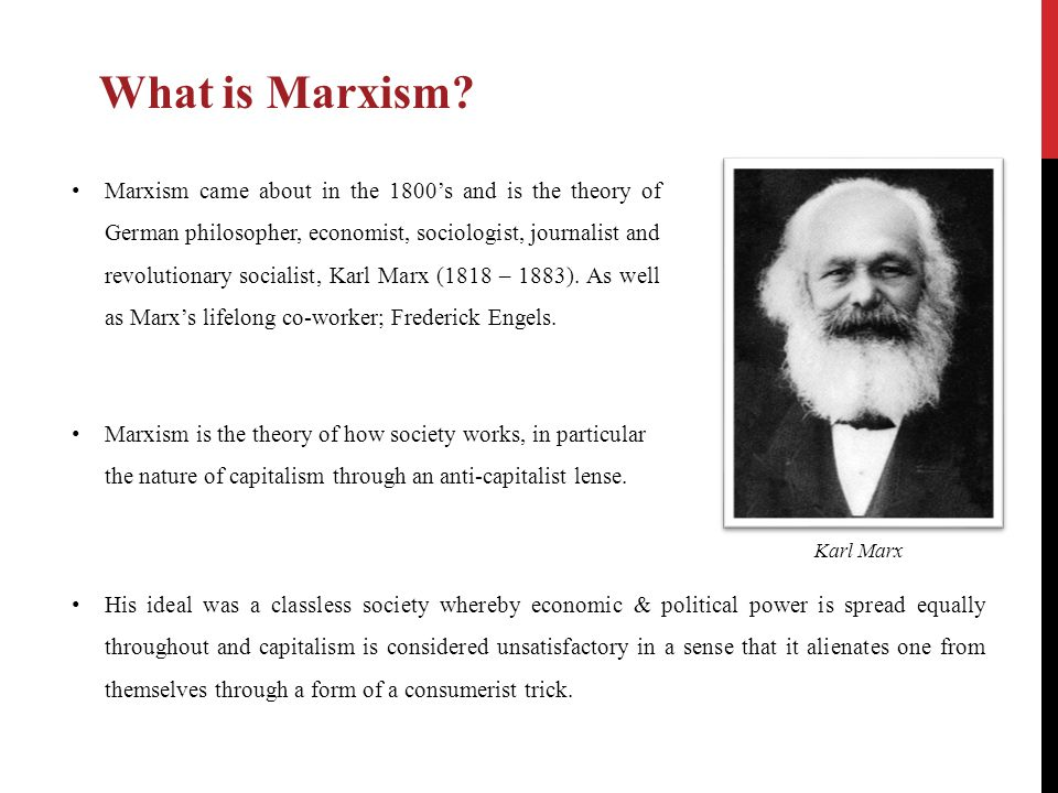 marxist ideology essay Free essay: while literary critics do attempt to elaborate or develop ideas articulated by karl marx, it is important and necessary to make a distinction.