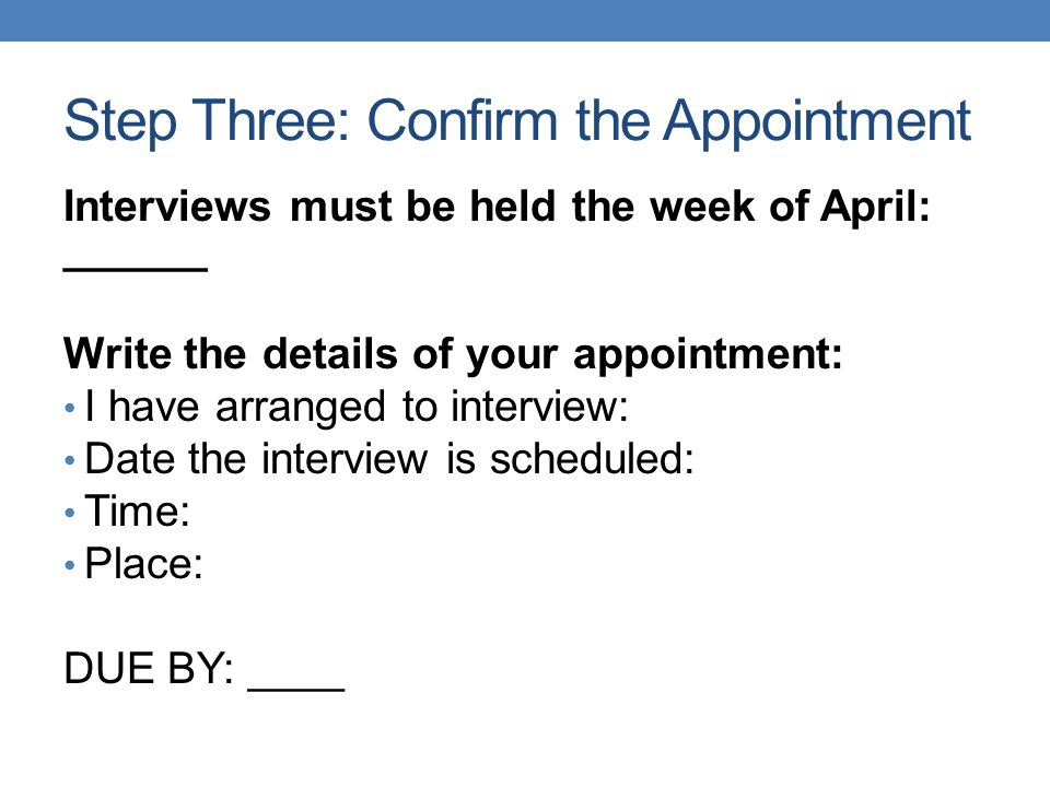 confirming interview