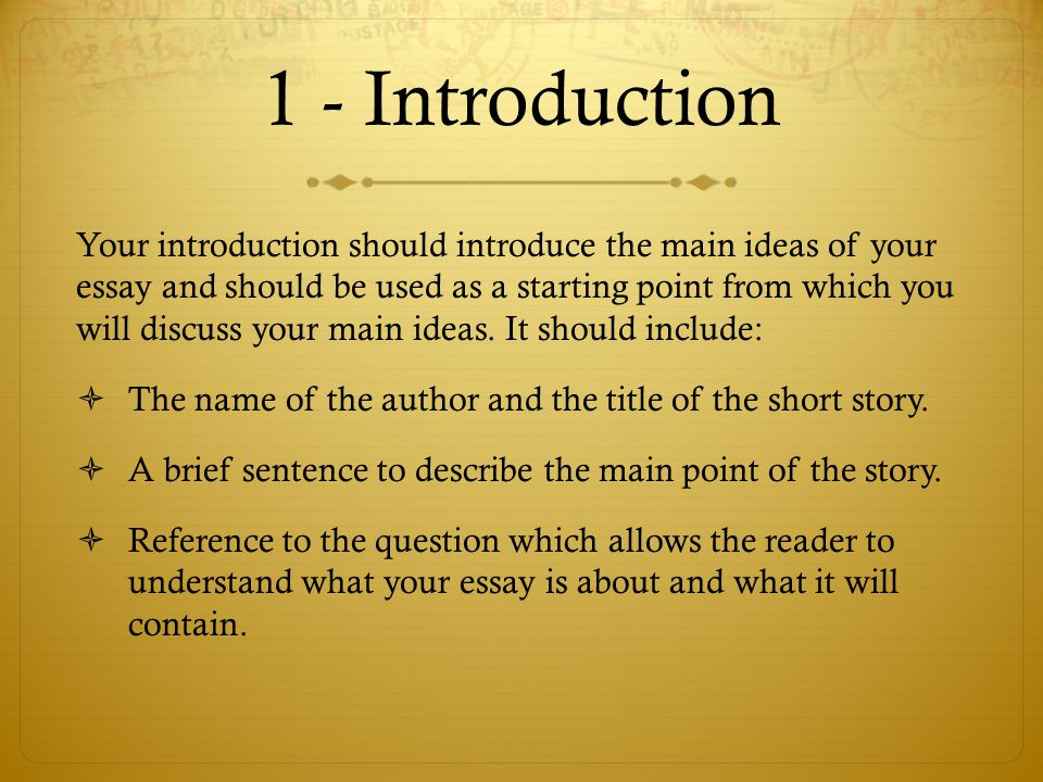 Short story analysis essay introduction