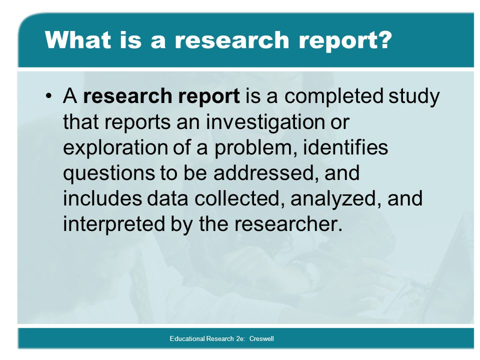 What is a research report