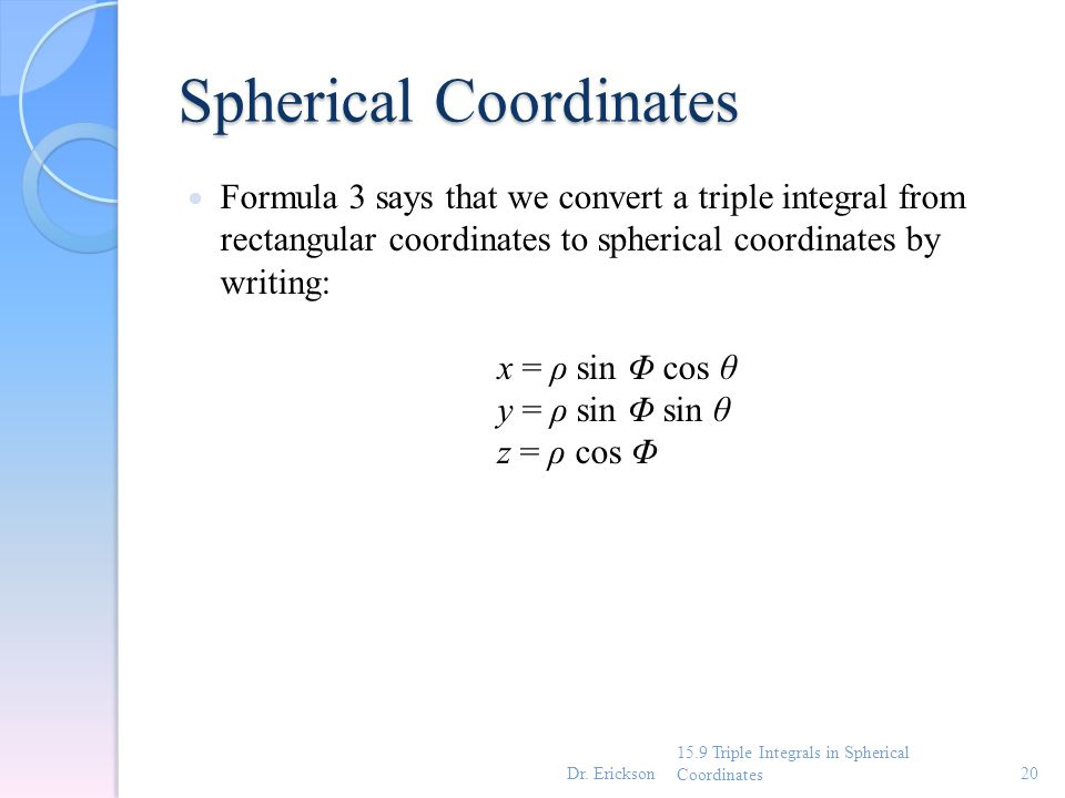 how to write multiple integrals as a single integral