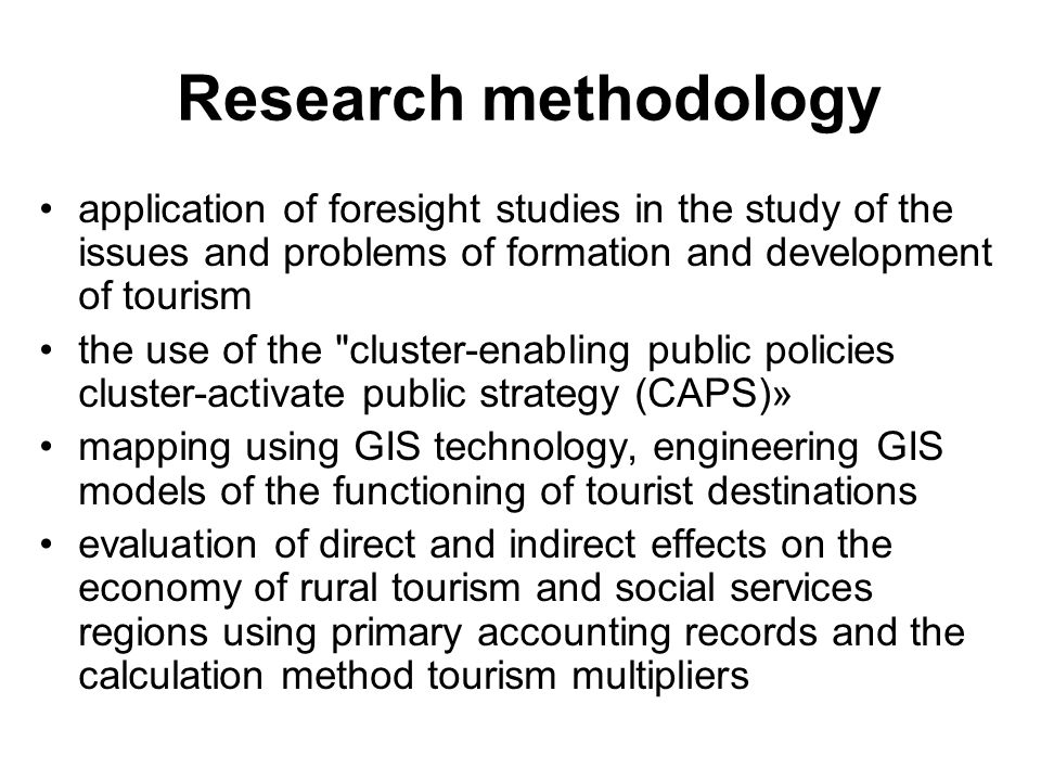 the agritourism potential for rural development tourism essay A brief review of embodiment of tourism and rural tourism promotion in the   sufficient offer of employment opportunities and development of business are.