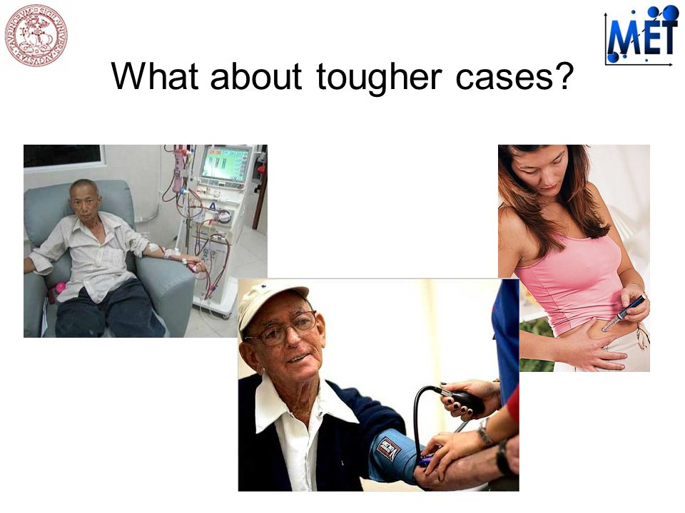What about tougher cases