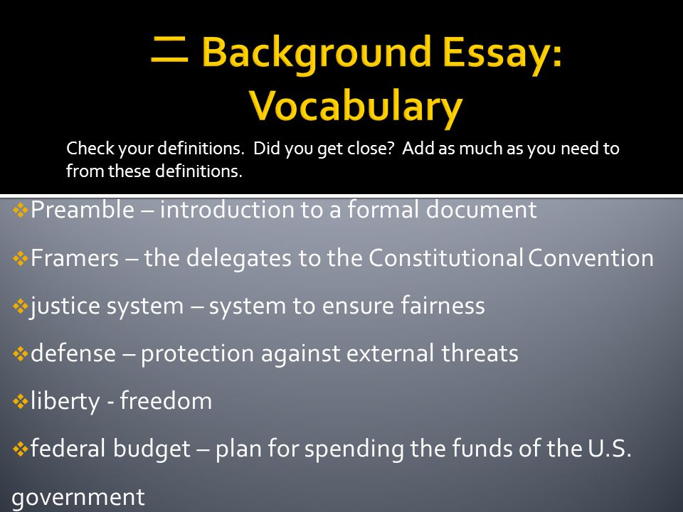 the preamble and the federal budget essay