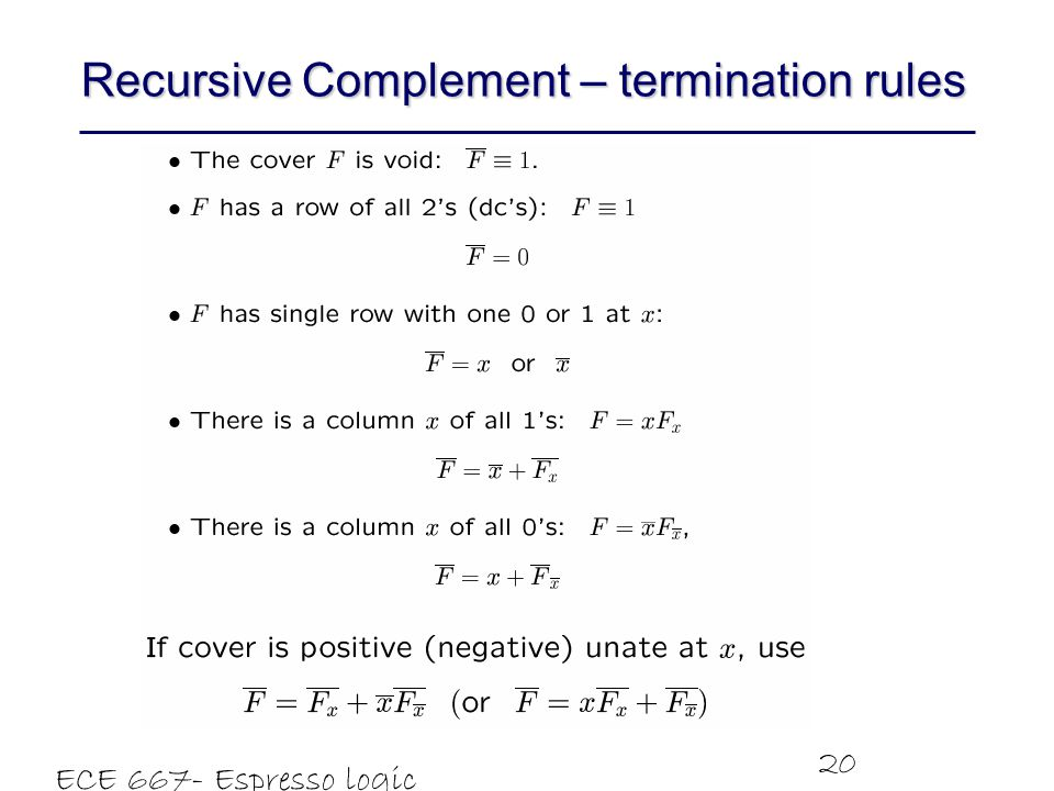 Recursive Complement – termination rules