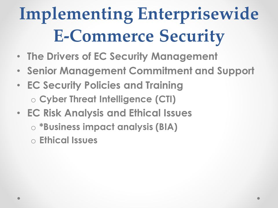 e commerce issues of security and privacy essay Abstract: the internet technology is creating huge opportunities to expand existing businesses and forming what is called new economy, global economy, or electronic-commerce (e-commerce) e-commerce describes business transactions, customer services, ordering, delivery and payment, and intra-business tasks that make use of.