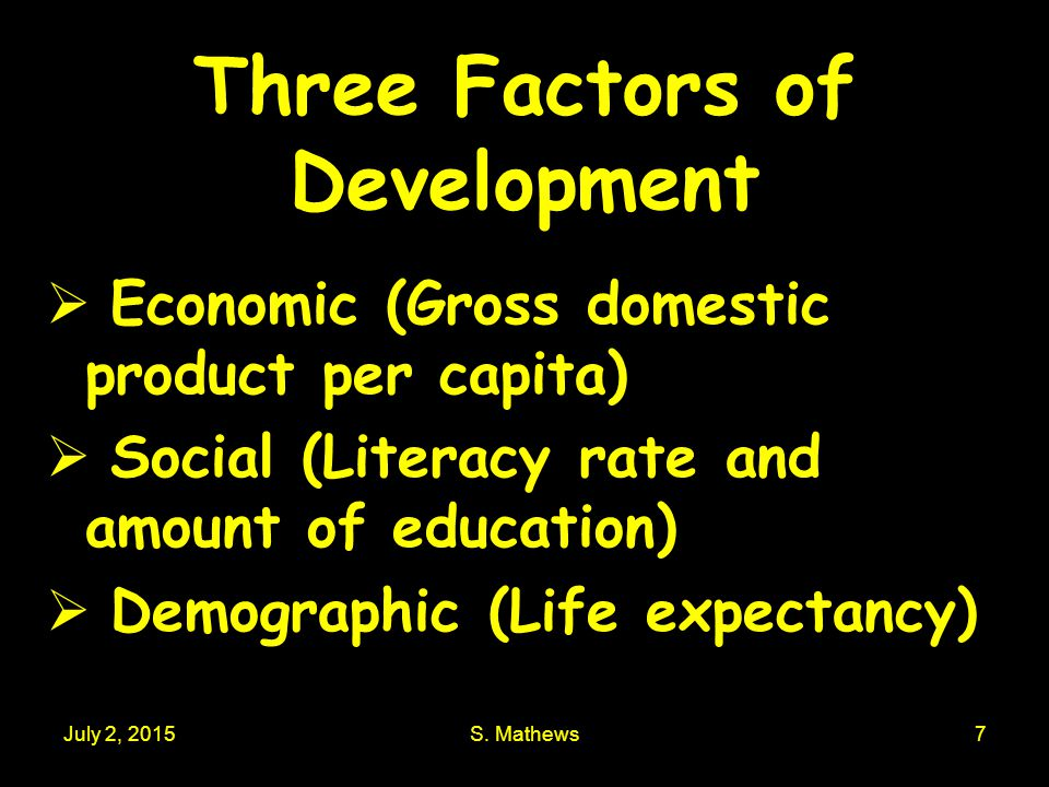 factors of economic development pdf