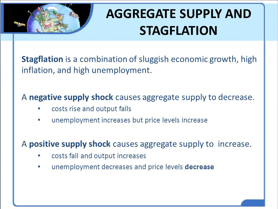 AGGREGATE SUPPLY AND STAGFLATION