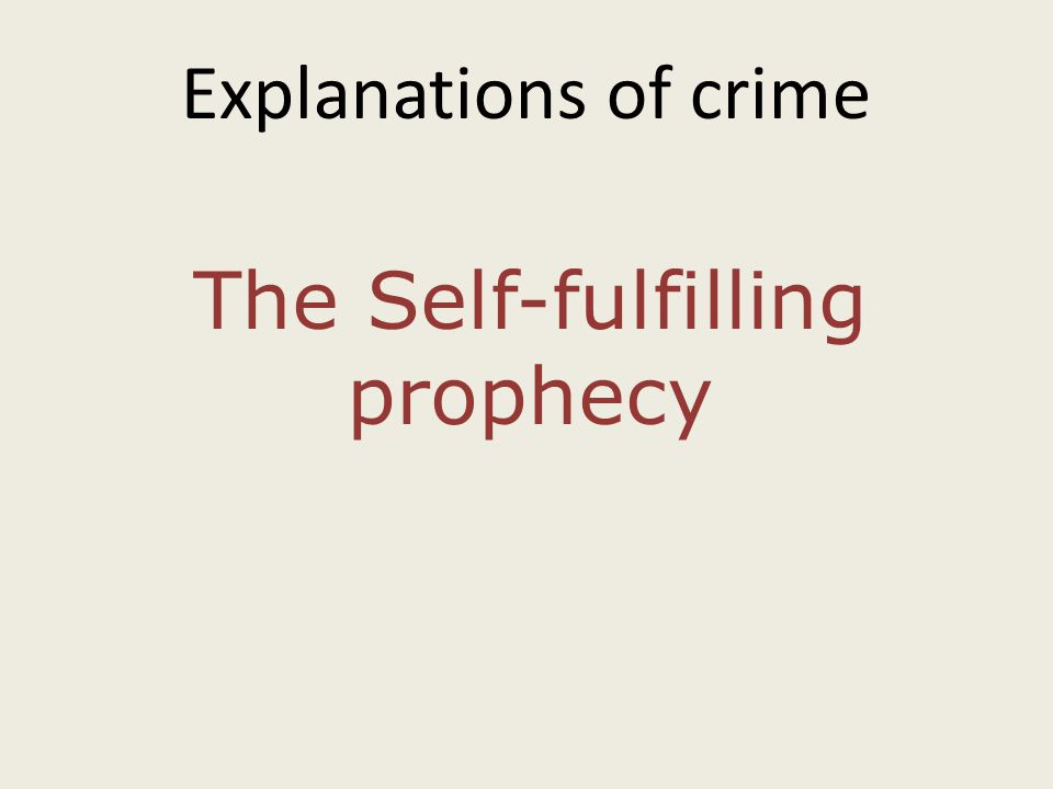 an essay on self fulfilling prophecy