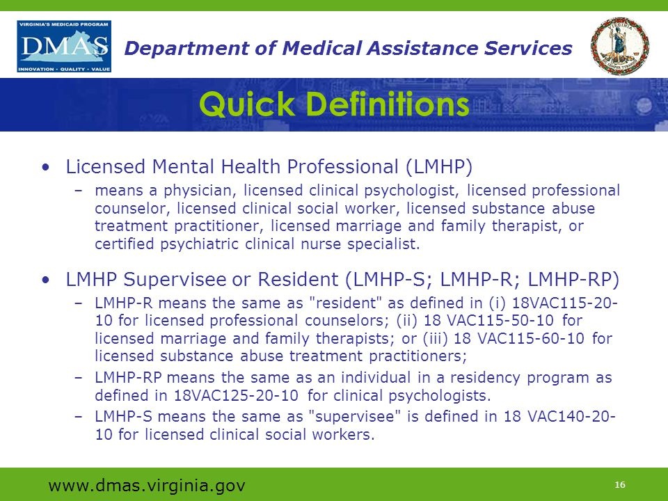 DMAS Governor's Access Plan For The Seriously Mentally Ill (GAP)