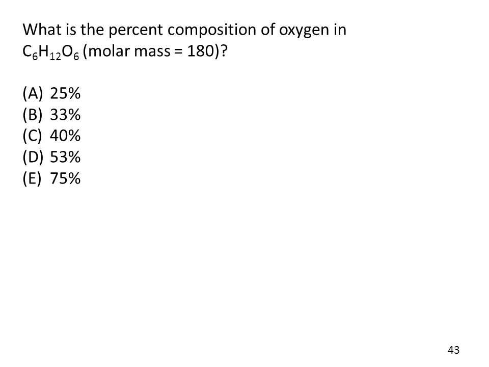 how to find molar mass of oxygen