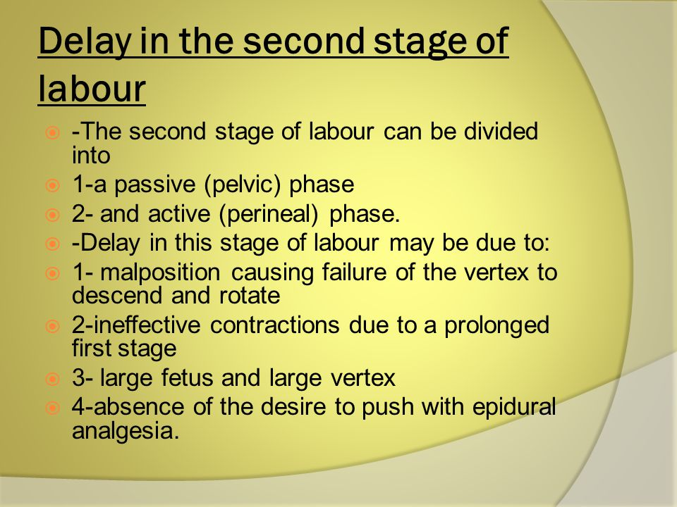 Second stage of labour video