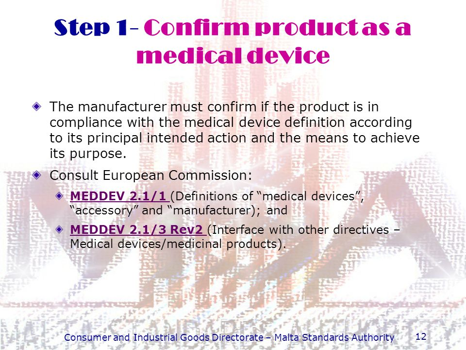 Step 1- Confirm product as a medical device