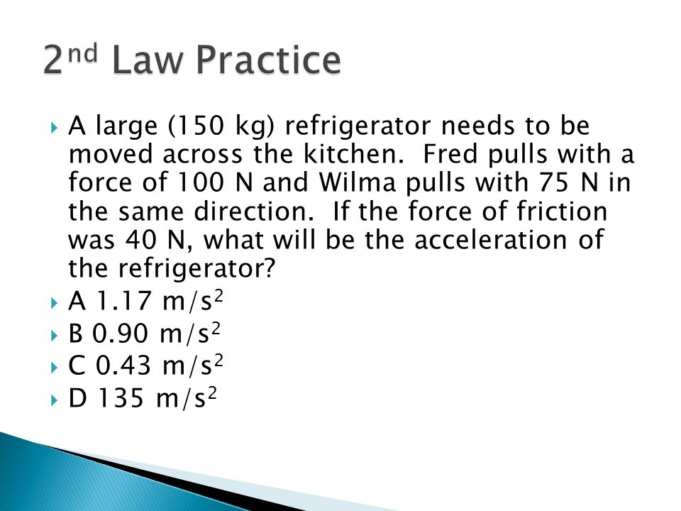 2nd Law Practice