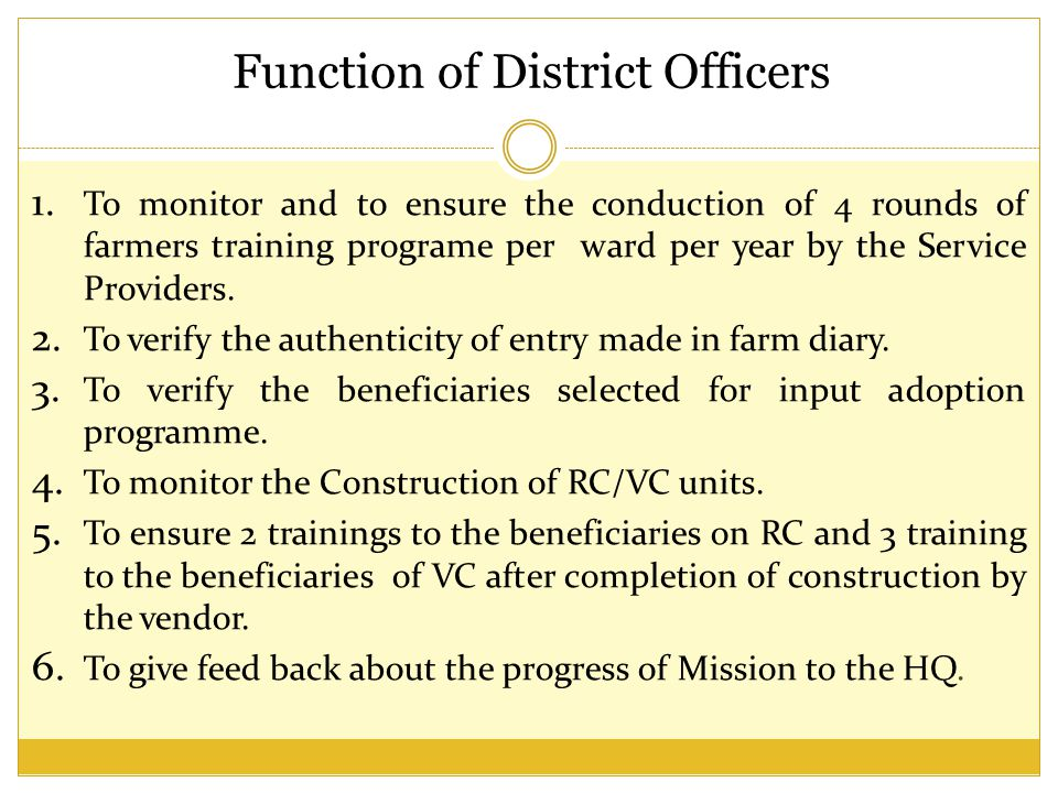 Function of District Officers