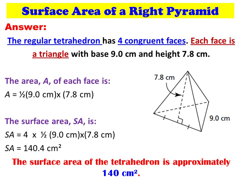 how to get the surface area of a triangle