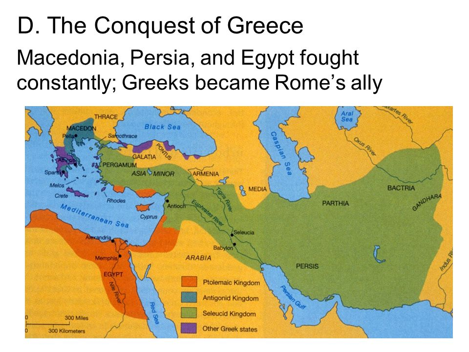 an analysis of macedonias conquest of greece Alexander the great the decisive battle of philip's conquest of greece occurred in 338 bce from macedonia to egypt, greek culture was the most significant of.