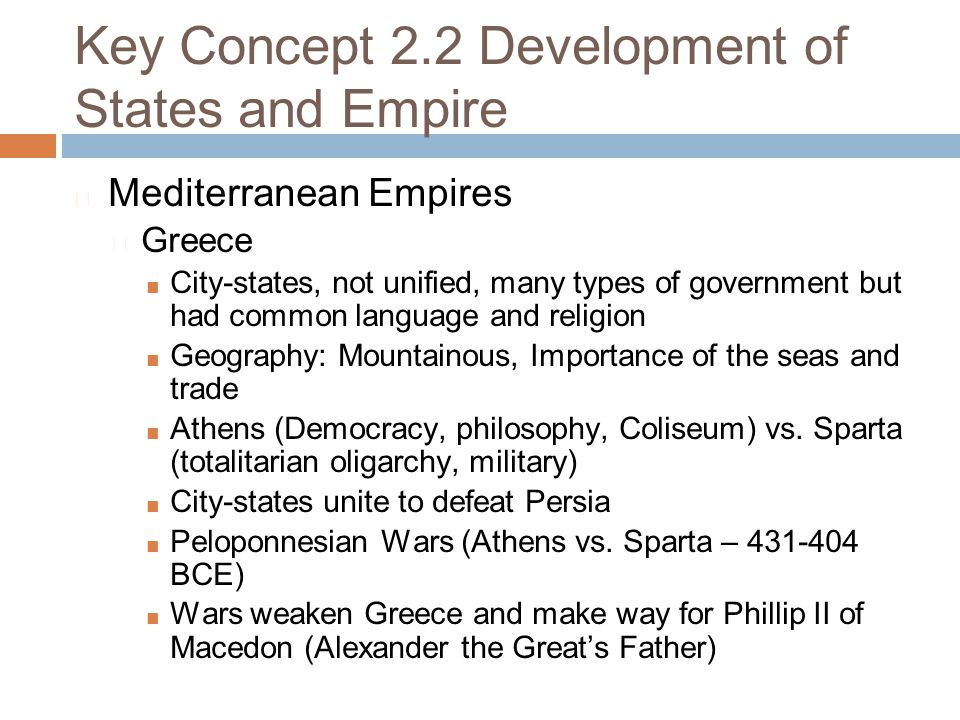 development of classical states and empires The franchise expanded, religious liberty was extended, and liberal democracy as we know it steadily evolved within the context of empire britain was not the only place where the domestic development of liberalism was made possible by the pax britannica for the newly independent united states as well.
