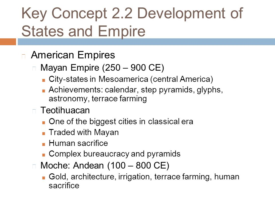 development of classical states and empires By comparing different empires, historians see that the process of growth had  some  the main point is that imperial growth is about a central state extending.