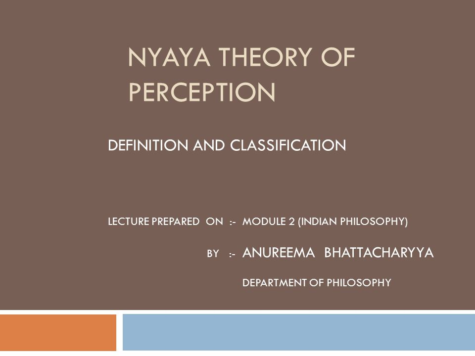 perception theory definition