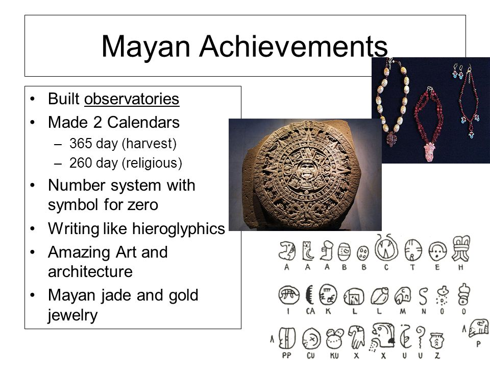 Chapter 16: The Early Americas - ppt video online download