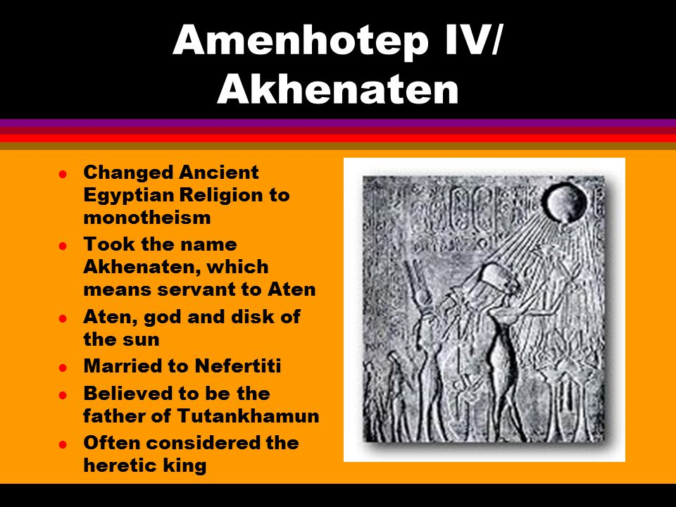 amenhotep iv and art and religion essay Religion essays: amenhotep iv religion of akhenaton amenhotep iv was the tenth king of the 18th as part of the 'revolutionary' amarna art.