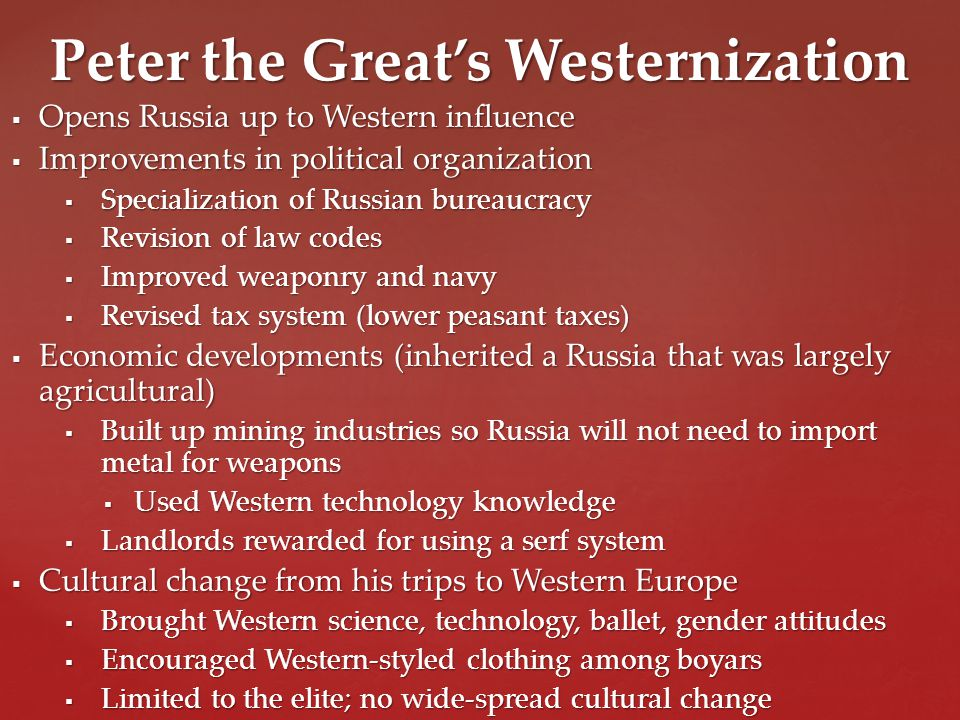 russian westernization 1690-1790 essay Towards the end of the 17th century, russia began undergoing dramatic, yet selective, internal changes peter the great led the first westernization of russia in.