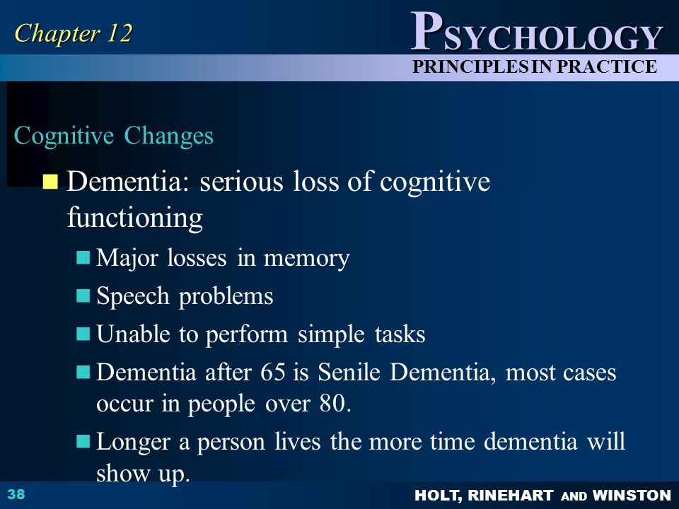 Pills that improve cognitive function image 3