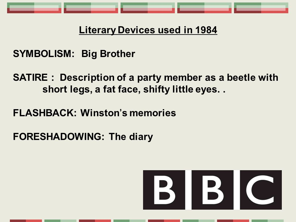 Orwell 1984 literary analysis