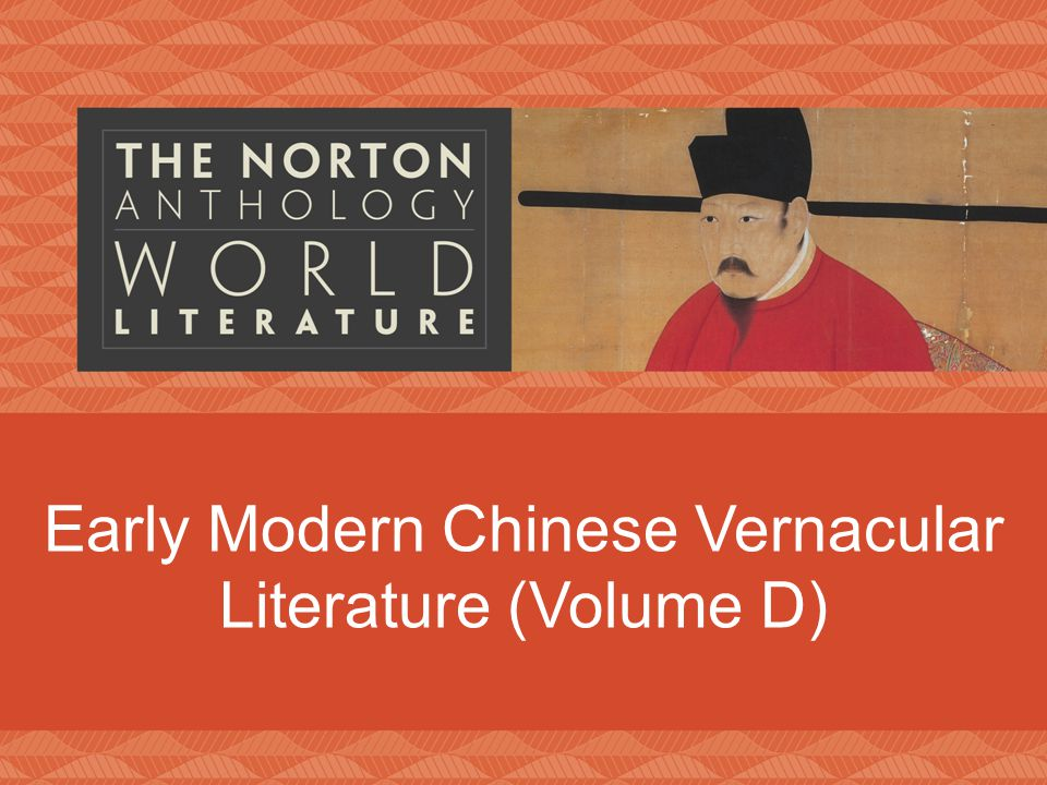 Early Modern Chinese Vernacular Literature (Volume D)