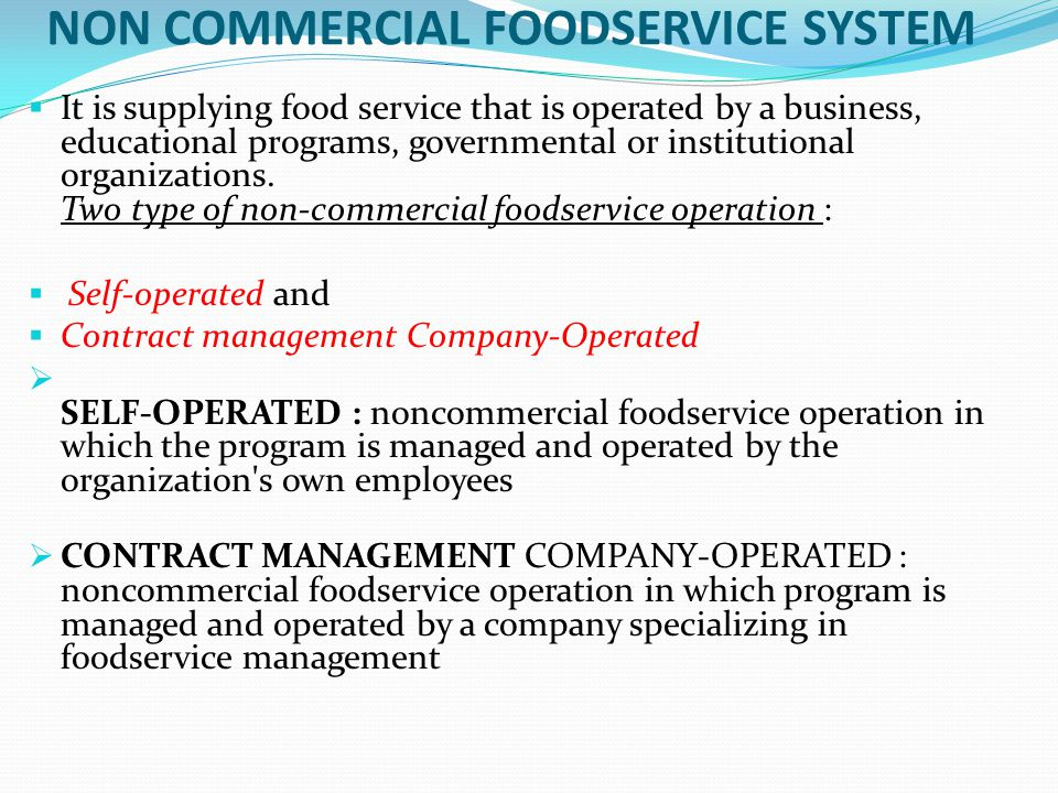 Dd Form 2973, Food Operation Inspection Report, November 2013