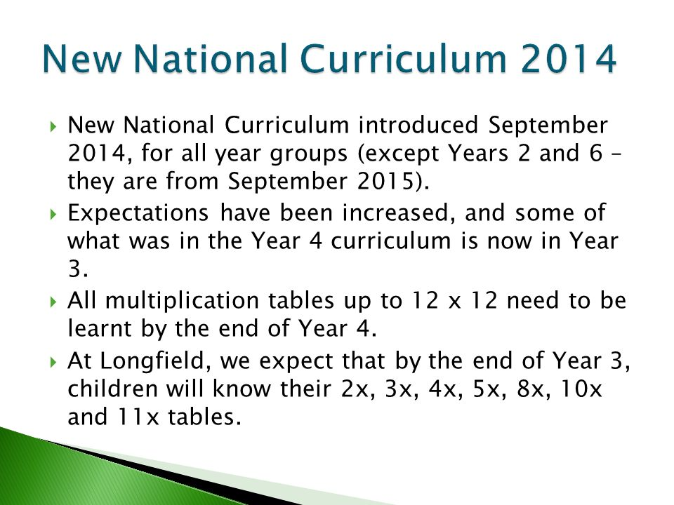 the national curriculum 2014 pdf