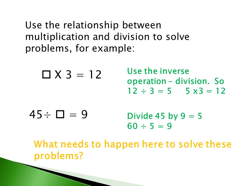 the relationship of multiplication and division