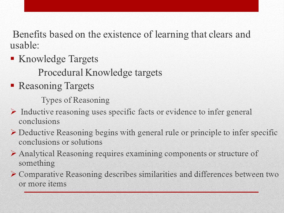 Benefits based on the existence of learning that clears and usable:
