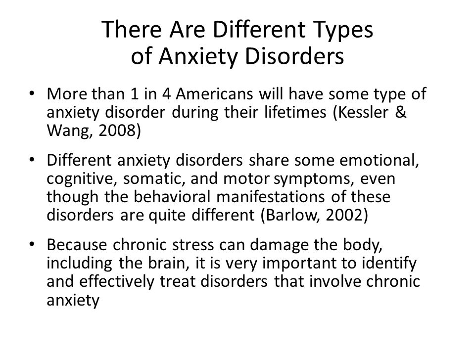 the different manifestations of social anxiety disorder Abnormal psychology, professor mccaskill, panic anxiety and their disorders study play anxiety differences between symptoms of different anxiety disorders -also known as social anxiety disorder.