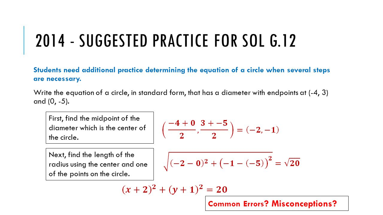Geometry content academy ppt video online download 20 2014 suggested falaconquin