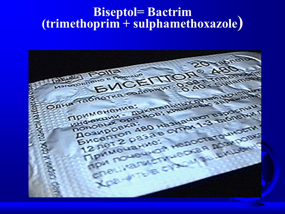 bactrim respiratory disorders