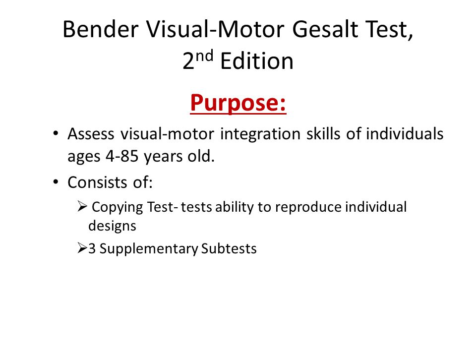 Perceptual Motor Skills Ppt Download