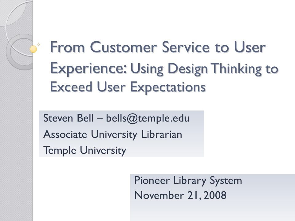 Pioneer Library System November 21, 2008