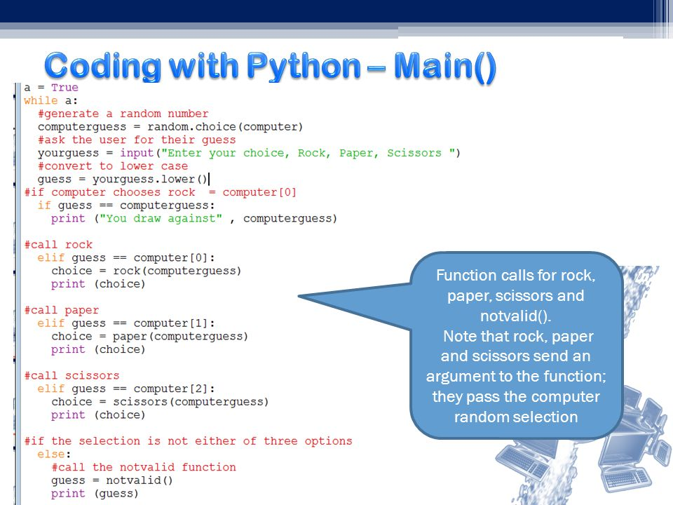 how to create main in python