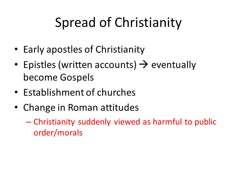 spread of christianity in roman empire essay Spread of christianity essay examples  of the spread of christianity in the graeco-roman world  christianity and other religions during the roman empire.