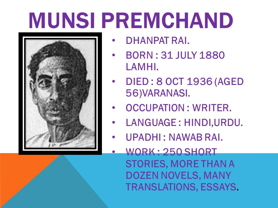 Automatic essay writer premchand in hindi language