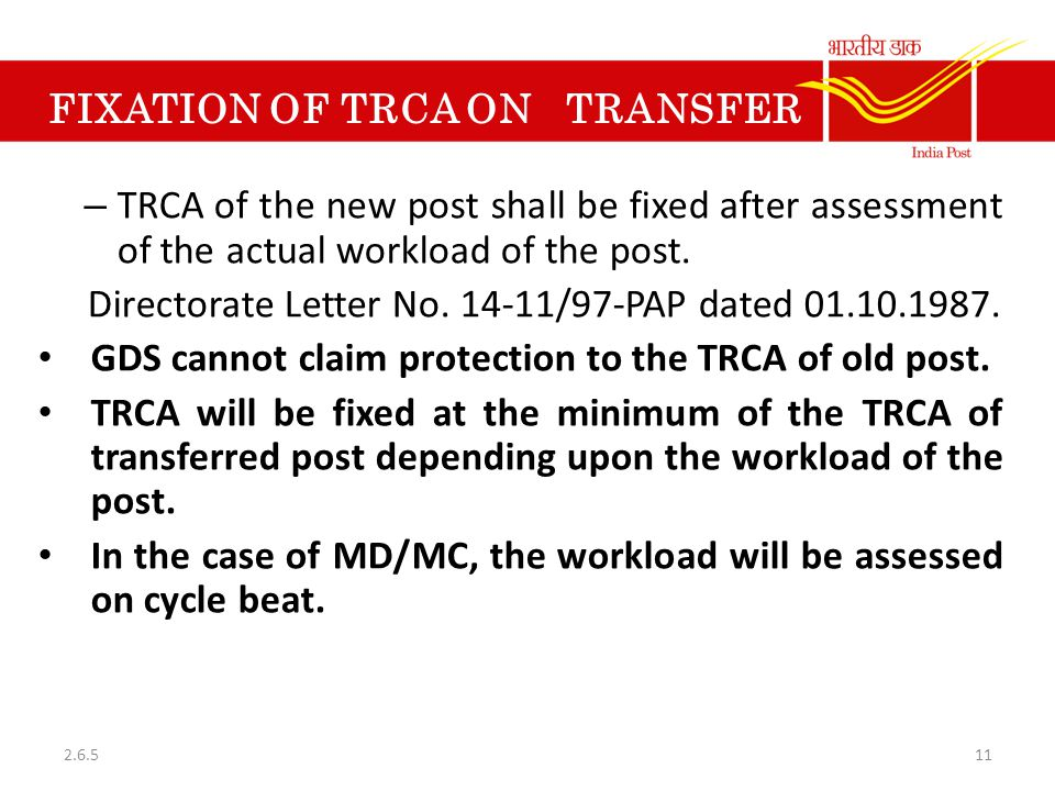 FIXATION OF TRCA ON TRANSFER