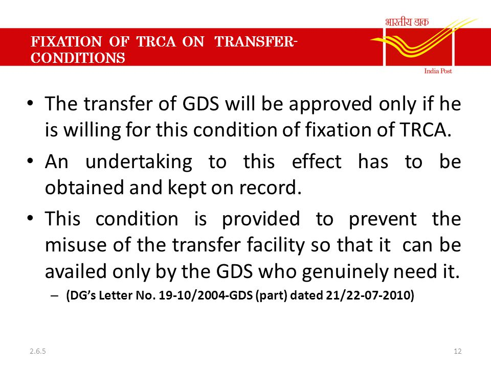 FIXATION OF TRCA ON TRANSFER- CONDITIONS