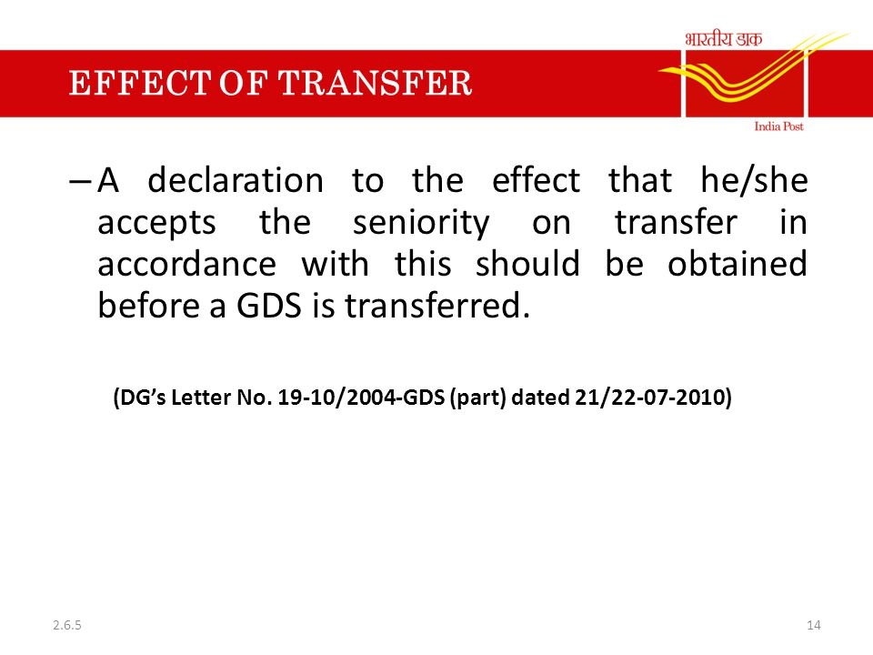 EFFECT OF TRANSFER