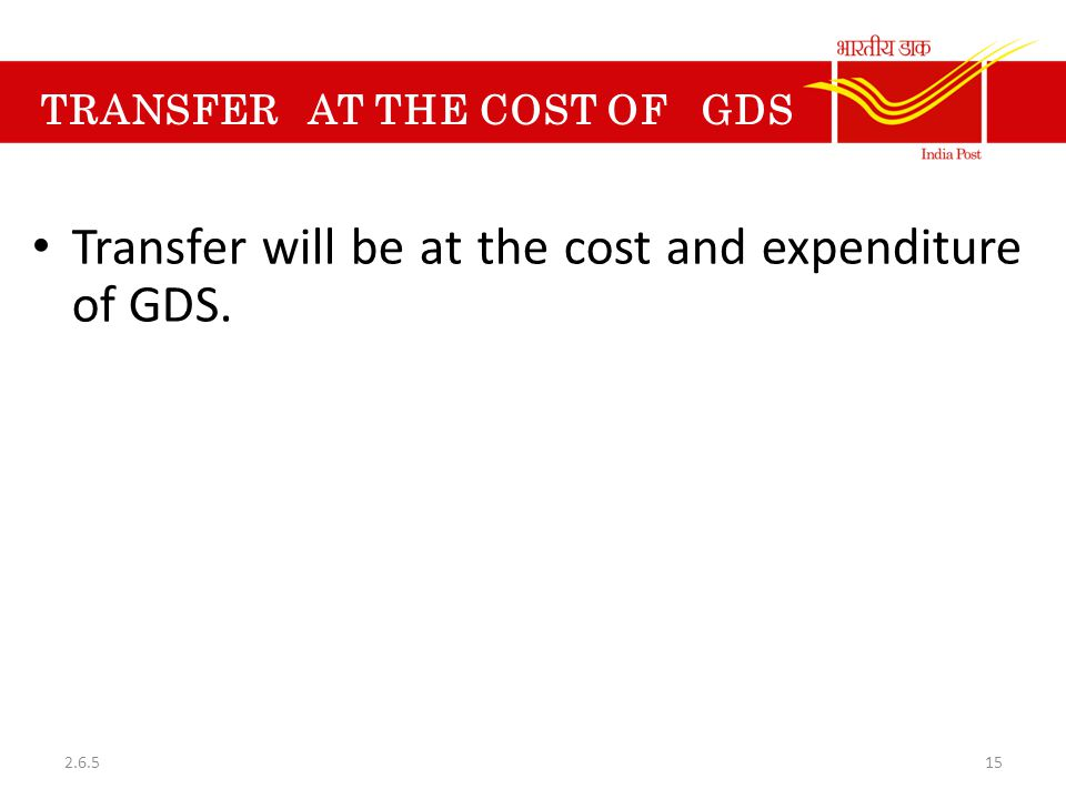 TRANSFER AT THE COST OF GDS