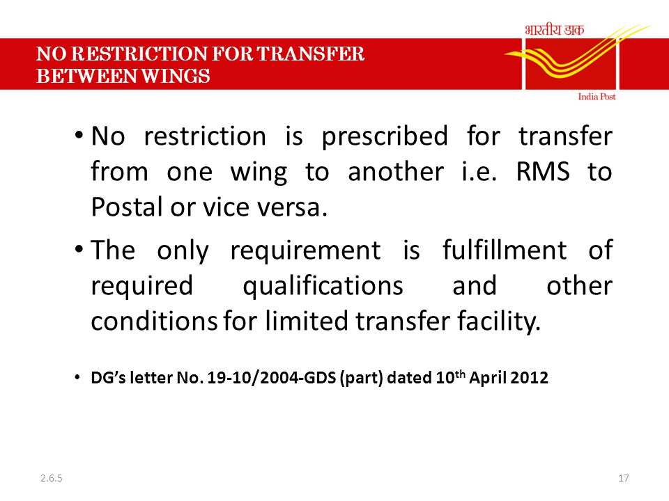 NO RESTRICTION FOR TRANSFER BETWEEN WINGS