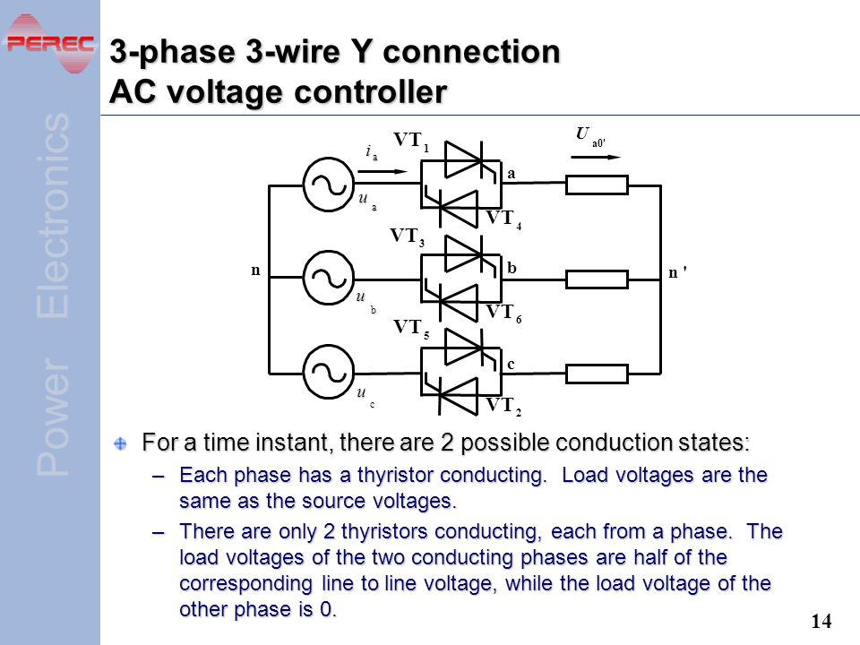 3-phase 3-wire Y connection AC voltage controller