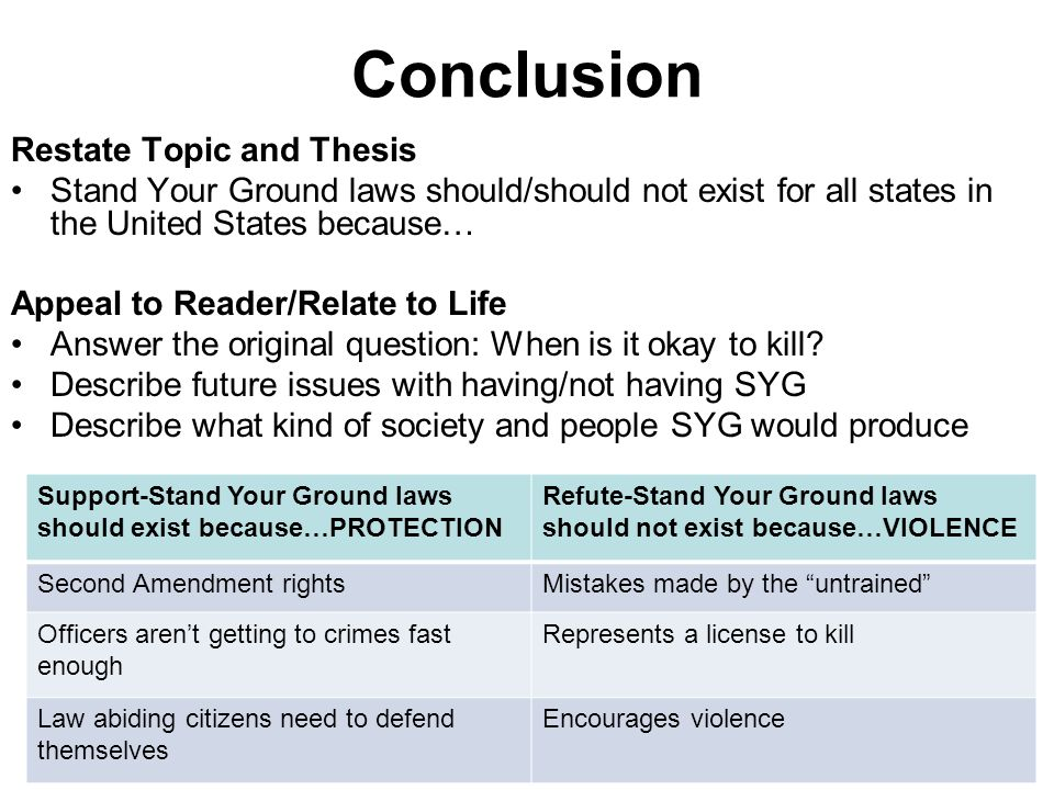 stand your ground law essay